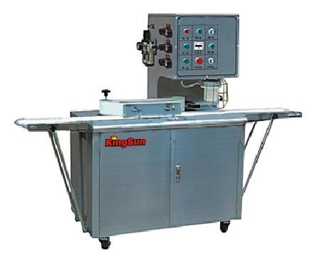 may tao hinh banh,máy tạo hình bánh,hoanam.vn,máy làm bánh trung thu,máy làm bánh trung thu